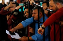 منظمة حقوقية: الاحتلال منع آلاف الفلسطينيين بالضفة من السفر
