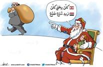الأعياد ورجال الفساد..