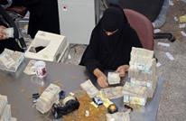 ارتفاع أسعار المواد الغذائية باليمن لأكثر من 35 بالمئة