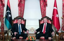 ما مدى جدية إنشاء قاعدة عسكرية تركية في طرابلس الليبية؟