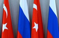 """لافروف وشويغو إلى تركيا الأحد لبحث """"قضايا إقليمية"""""""