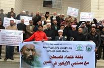 مسيرة تضامنية بغزة مع مسلمي الإيغور في الصين (شاهد)