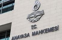 """المحكمة الدستورية بتركيا تقر بعدم قانونية حجب """"ويكيبيديا"""""""