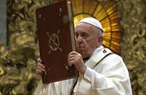 """بابا الفاتيكان """"يصلي"""" لأجل أقباط أعدمهم تنظيم الدولة (فيديو)"""
