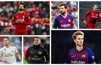 شارك بالتصويت.. من هو لاعب كرة القدم الأبرز في عام 2019؟