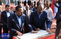 بعد توتر لنحو عقدين.. إريتريا تعد بتعزيز المصالحة مع إثيوبيا
