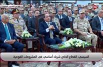 لماذا حصن السيسي صندوق مصر من طعن المواطنين؟
