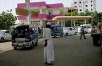 ارتفاع عجز السودان التجاري لأكثر من النصف في 6 أشهر