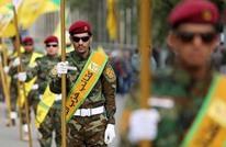 """ما السر وراء التحرك الأمني المفاجئ ضد """"حزب الله"""" بالعراق؟"""