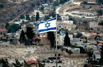وزير إسرائيلي سابق يحذر من مخاطر ضم مناطق الضفة والغور