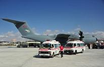 طائرة طبية تركية تصل مقديشو لنقل جرحى التفجير