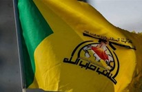 """""""الحرس الثوري"""": الرد على الضربات الأمريكية حق للعراقيين"""