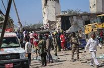 قتيلان بهجوم استهدف مسؤولين حكوميين في الصومال