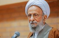 مرجع إيراني بارز: أزماتنا الاقتصادية تهيئ لظهور المهدي