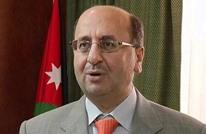 وزير أردني سابق ينسحب من حوار مع محلل إسرائيلي (فيديو)
