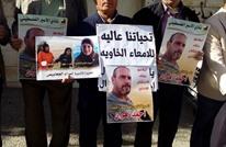 تدهور الوضع الصحي للأسير المضرب أحمد زهران.. وعائلته تحذر