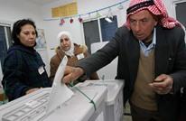 """بعد """"تجاهل"""" الاحتلال.. ما خيارات فلسطين للانتخابات بالقدس؟"""