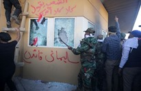 واشنطن تدعو العراق لتفكيك كافة الفصائل المسلحة