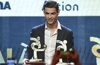"""رونالدو يُتوج بجائزة أفضل لاعب في """"الكالتشيو"""""""