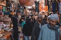 أغلى وأرخص الدول العربية في تكلفة المعيشة بـ2019 (إنفوغرافيك)