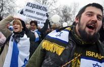 قلق إسرائيلي.. يهود روسيا يحصلون على الجواز ويعودون لبلدانهم