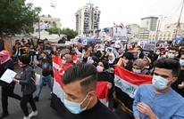احتجاجات متواصلة بالعراق والبرلمان يناقش مطالب الحراك