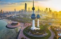 الكويت الأولى عربيا في تعدد الزوجات