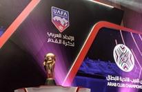 تعرف على نتائج قرعة ربع نهائي البطولة العربية للأندية
