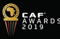 حضور قوي للعرب في قائمة المرشحين لجائزة أفضل لاعب أفريقي