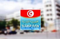 """الصحة التونسية تحقق بتدخين أطباء """"مخدرات"""" أثناء الدوام"""