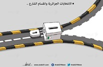 الانتخابات الجزائرية!