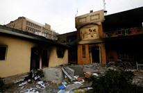 للمرة الثالثة.. نيران غضب عراقيين تشتعل بقنصلية إيران بالنجف