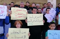 جنوب سوريا على صفيح ساخن.. هل يواجه النظام ثورة جديدة؟