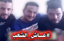 """جدل حول التعبيرات السياسية لفن """"الراب"""" في المغرب"""