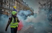 """""""بلومبيرغ"""": اقتصاد فرنسا يمر بمرحلة غامضة.. و""""المركزي"""" يحذر"""
