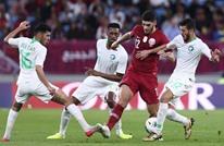 السعودية تفوز على قطر وتتأهل لنهائي كأس الخليج