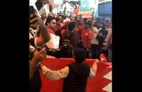 """جماهير البحرين تغني في مطار الدوحة """"خليجنا واحد"""" (شاهد)"""