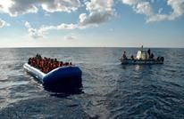 مصرع 40 مهاجرا غرقا قبالة السواحل التونسية