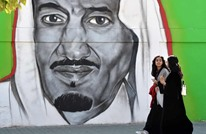 الغارديان: كيف ينظر السعوديون للانفتاح والتحول في بلادهم؟