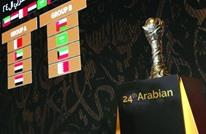 تعرف على موعد وملعب مباراة نهائي كأس الخليج العربي