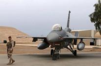 سقوط صاروخين على قاعدة جوية تضم أمريكيين بالعراق