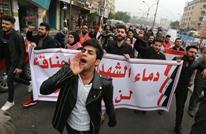 """ارتفاع ضحايا مجزرة """"الخلاني"""" ببغداد وجلسة برلمانية طارئة"""