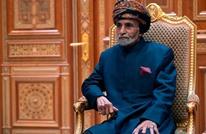 السلطان قابوس يعود إلى عُمان بعد رحلة علاجية ببلجيكا