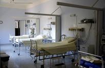 ترتيب الدول العربية على مؤشر الرعاية الصحية لـ2019 (إنفوغراف)