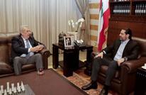 """""""هيئة تنسيق الثورة"""" ترفض ترشح الحريري لرئاسة الحكومة"""