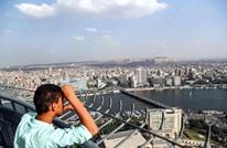التضخم السنوي في مصر يرتفع 4.9 بالمئة خلال فبراير