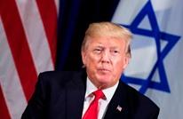 """ترامب يفخر بخدمته لـ""""إسرائيل"""" ويهدد الفلسطينيين"""