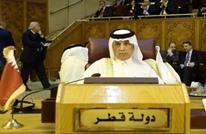 وزير قطري يصل الرياض قبيل انعقاد القمة الخليجية