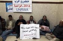 أصحاب البيوت المدمرة بغزة يعتصمون داخل مقر الأونروا (شاهد)