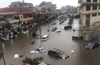 شوارع بيروت تغرق بالأمطار.. ولبنانيون يتندرون (شاهد)